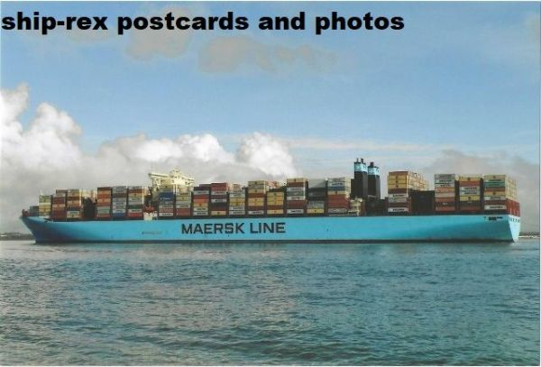 MATHILDE MAERSK (container ship) photo (b)